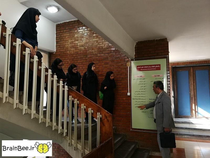 توضیح دکتر صفری در مورد مرکز تحقیقات علوم اعصاب دانشگاه شهید بهشتی